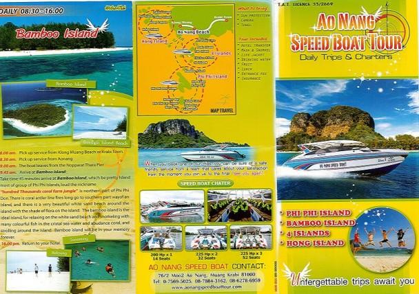folleto playas 2