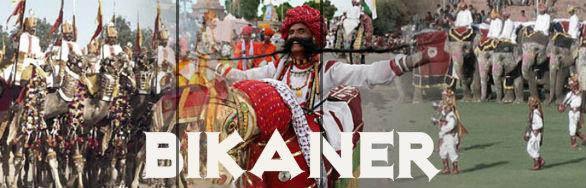 India: Bikaner