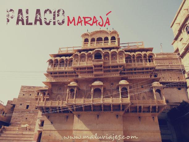 palacio Marajá